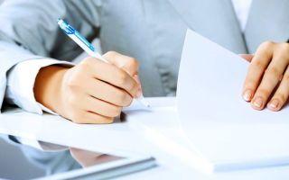 Как найти работу в грузии в 2020 году: вакансии и оформление документов