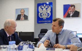 Заработная плата сотрудников «почты россии»: актуальные новости, повышение, индексация в 2020 году