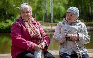 Пенсионная система в 2020 году: особенности выплат, размер и возраст выхода