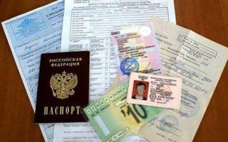 Уведомление о двойном гражданстве в россии: образец заполнения