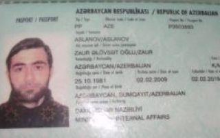 Поездка в азербайджан для россиян в 2020 году: перечень документов, условия въезда, регистрация
