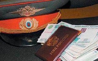 Зарплата следователя в россии в 2020 году: минимум и максимум