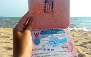 Переезд в таиланд на пмж — первый миграционный
