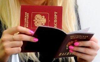 Во сколько лет меняют паспорт в россии: когда нужно поменять паспорт?
