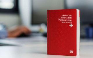 Как получить гражданство швейцарии гражданину рф: вид на жительство