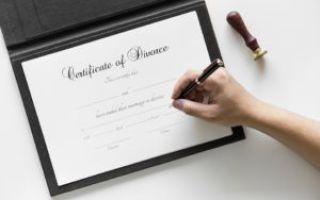 Рвп по браку: перечень документов и порядок оформления в 2020 году