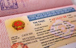 Виза во вьетнам для россиян: стоимость оформления