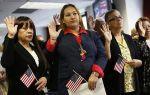 Как получить гражданство сша в 2020 году: порядок оформления американского паспорта для россиян