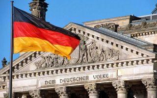 Рабочая виза в германию в 2020 году — для россиян, как получить и сколько стоит