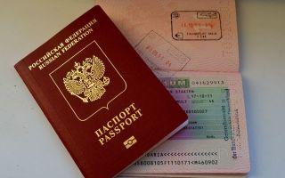 Фото на загранпаспорт: размер и требования