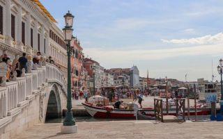Страховка для визы в италию — где купить онлайн в 2020 году