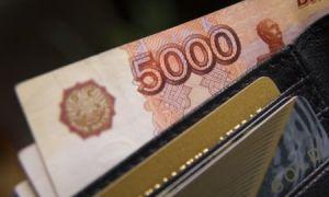 Сколько составляет средняя зарплата в самаре в 2020 году: размер дохода по профессиям