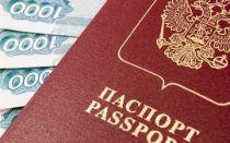 Штраф за несвоевременную регистрацию иностранных граждан в рф в 2020 году