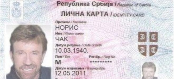 Эмиграция в сербию из россии в 2020 году: как уехать на пмж и получить вид на жительство