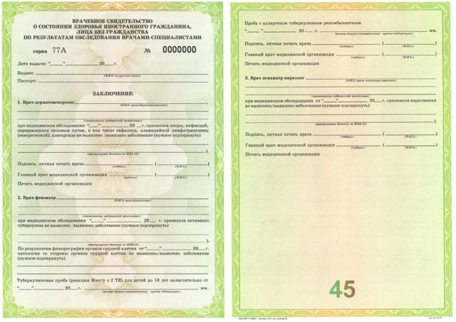 Гражданство Франции: как его получить россиянину в2020 году