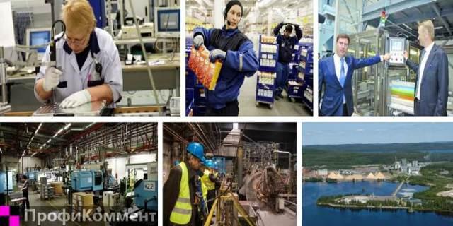 Работа в Финляндии в 2020 году: востребованные вакансии, зарплаты и рабочая виза