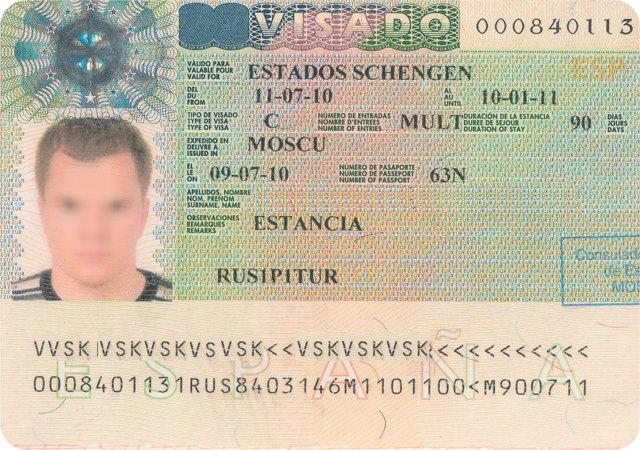 Нужна ли виза в Барселону для россиян в 2020 году: самостоятельное получение, документы и стоимость