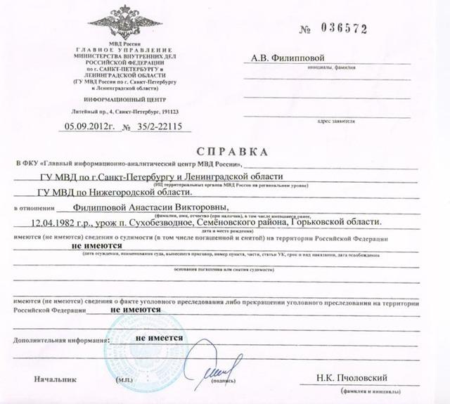 Как получить вид нажительство вСША для россиян: способы иправила оформления в2020 году