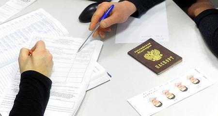Как правильно писать в анкете гражданство в 2020 году: что указывать в графе российское или Россия