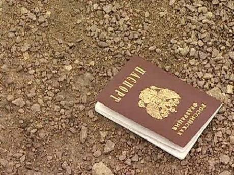 Как восстановить паспорт: какие документы нужны для восстановления паспорта?