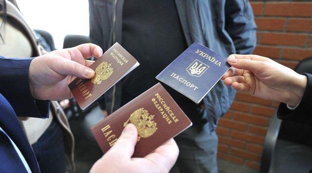 Что такое гражданство: определение и понятие гражданства в РФ