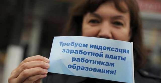 Работа учителем в школе в России: как устроиться, обязанности и зарплата в 2020 году