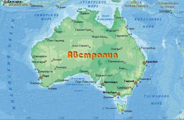 Работа в Австралии для русских в 2020 году: требования, актуальные вакансии, зарплата