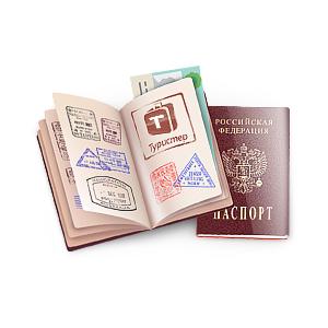 Транзитная виза в Канаду для россиян в 2020 году: особенности и порядок оформления