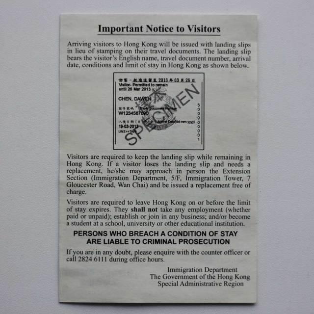 Иммиграционная карта при выезде в Китай: инструкция по заполнению