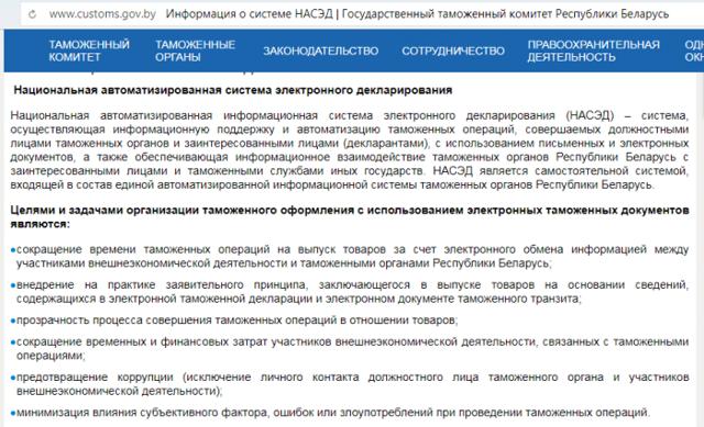 Налогообложение в Республике Беларусь в 2020 году: подоходный, транспортный и другие