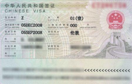Работа в Китае в 2020 году: вакансии для русских и средние заработные платы