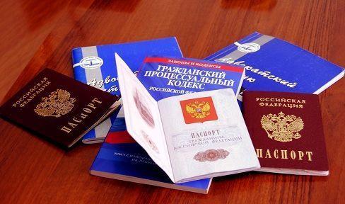 Помощь в получении гражданства РФ: можно ли купить гражданство России в 2020 году