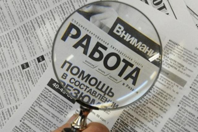 Уровень безработицы в Финляндии: выплата пособия в 2020 году