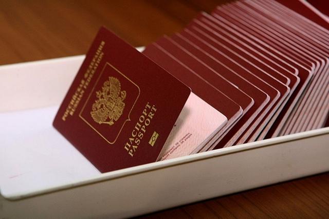 Замена паспорта в 45 лет: пакет документов чтобы поменять паспорт