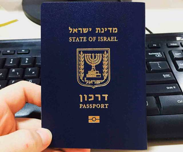 Как получить Лессе-пассе Израиля – куда можно въезжать без визы в 2020 году