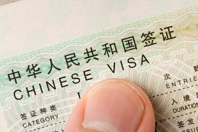 Транзитная виза в Китай для россиян в 2020 году. Документы, сроки, стоимость