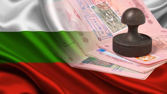 Правила оформления визы Д в Болгарию в 2020 году
