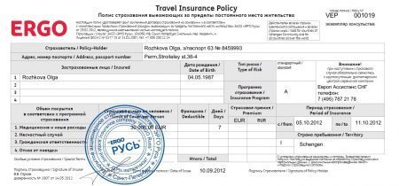 Студенческая (учебная) виза в Австралию в 2020 году: как оформить, необходимые документы
