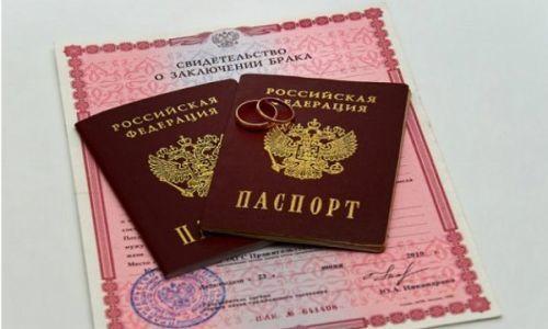 Получение гражданства РФ в упрощенном порядке в 2020 году