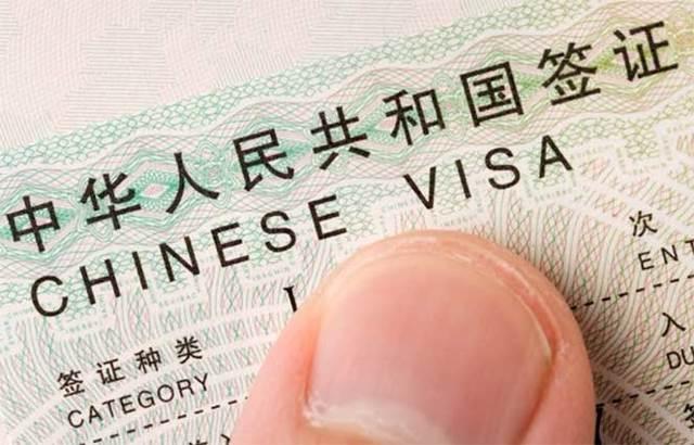 Виза в Шанхай для россиян в 2020 году. Нужна ли, оформление китайской визы самостоятельно