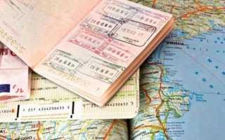 Как проверить готовность визы в Испанию на сайте визового центра в 2020 году