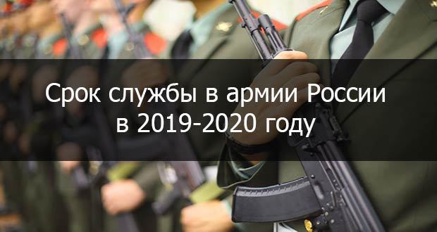 cлужба в армии США в 2020 году: обязательна ли, условия и особенности
