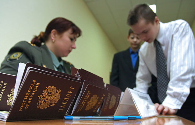 Заявление о выдаче паспорта гражданина Российской Федерации