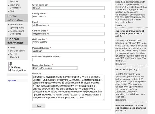 Визовый центр Австралии в Москве в 2020 году: официальный сайт, контактный телефон для справк, время работы, документы