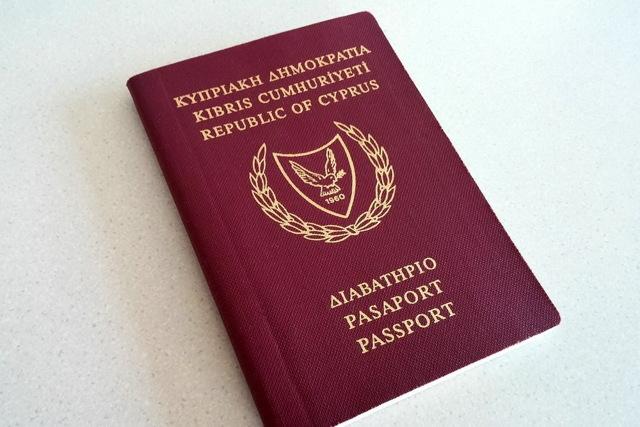 Как переехать на Кипр на ПМЖ для русских в 2020 году. Способы и условия иммиграции, необходимые документы