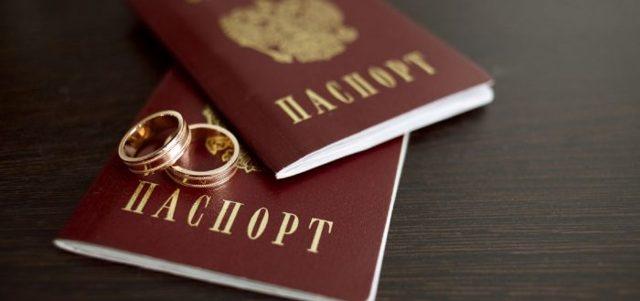 Поменять паспорт после замужества: что нужно для замены паспорта?
