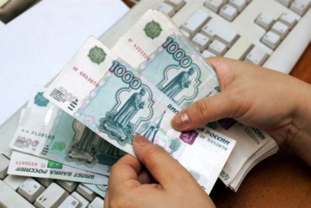 Зарплата сотрудников ФСБ в 2020 году: льготы, надбавки и выход на пенсию