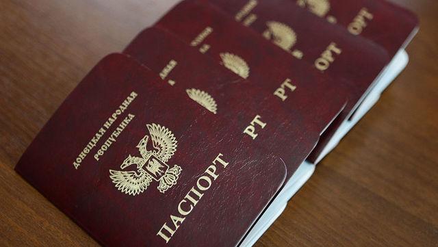 Въезд и выезд из ДНР в Россию и Украину в 2020 году