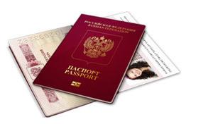 Нужен ли загранпаспорт в азербайджан для россиян в 2020