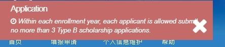 Система образования в Китае в 2020 году: программы, вузы, документы, сроки подачи
